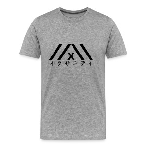 Ichsanity Japanese Logo Grey - Men's Premium T-Shirt