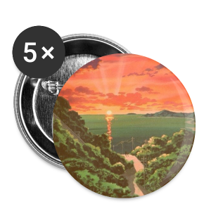 Sunset Pin. - Small Buttons