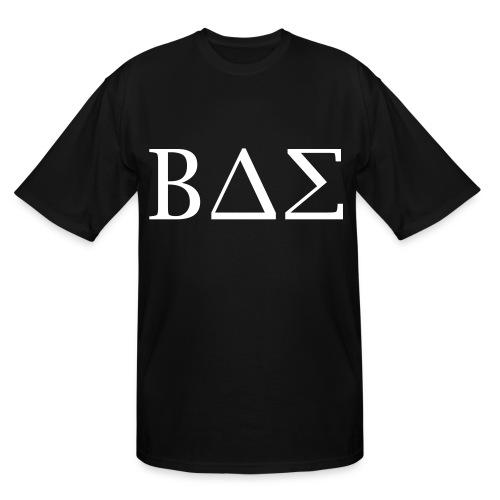 Mens T-Shirt - Men's Tall T-Shirt
