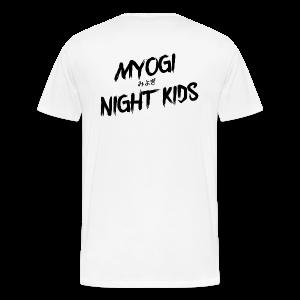No_Front. - Men's Premium T-Shirt