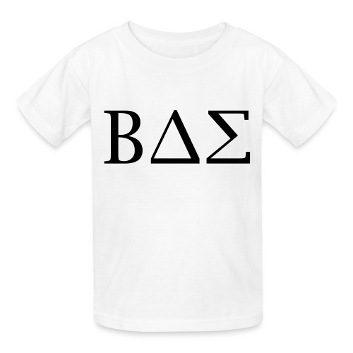 Kids T-Shirt - Kids' T-Shirt