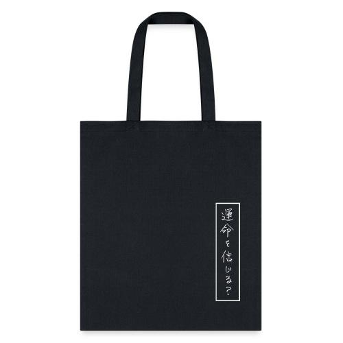 DESTINY TOTE - Tote Bag