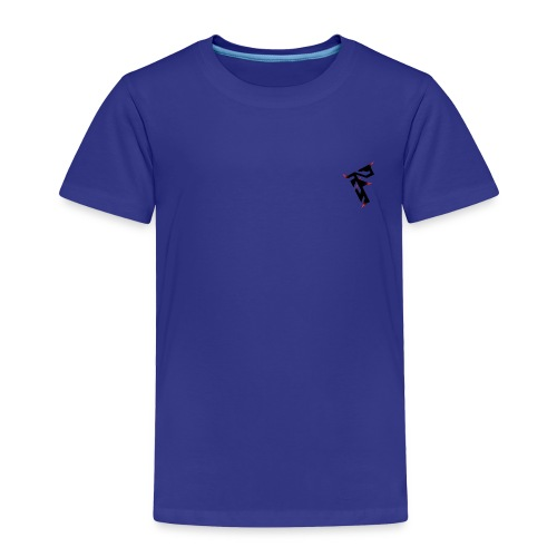 The F - Toddler Premium T-Shirt
