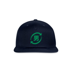 Recycle Japanese Boys Nihongo Sign Sportswear - Snap-back Baseball Cap