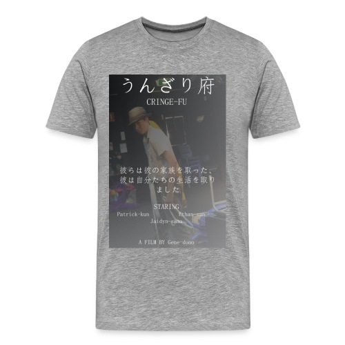 Cringe Fu Movie Poster  - Men's Premium T-Shirt