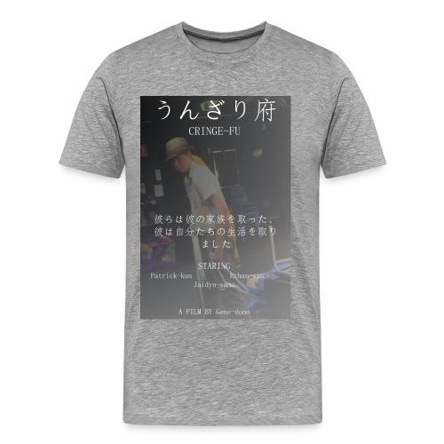 Cringe Fu Movie Poster  - Men's Premium T-Shirt