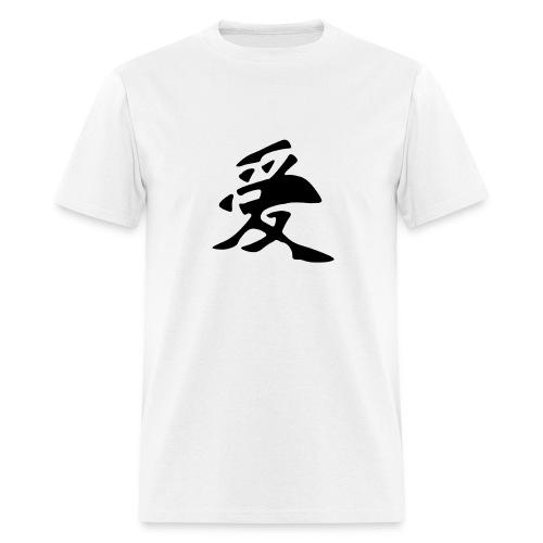 Chinese. Love. - Men's T-Shirt