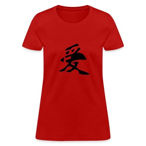 Chinese. Love. - Women's T-Shirt