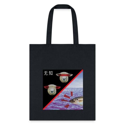 ignorance bag - Tote Bag