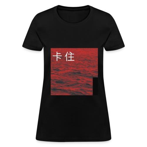 stuck shirt women - Women's T-Shirt