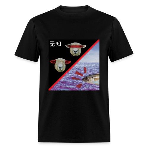 ignorance shirt men - Men's T-Shirt
