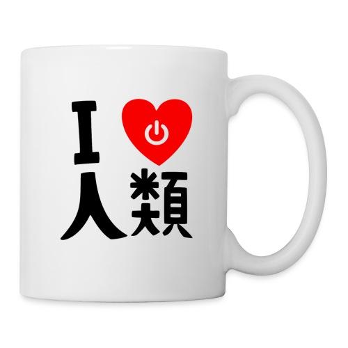 No Game No Life - Sora Cup - Coffee/Tea Mug