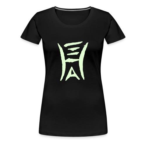 All Glow'd Up - Women's Premium T-Shirt
