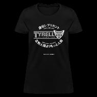 T-Shirts ~ Women's T-Shirt ~ Tyrell Corporation