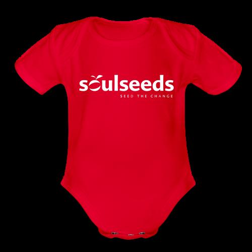 Baby - Short Sleeve Onesie - Organic Short Sleeve Baby Bodysuit