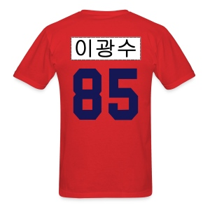 [Running Man] Kwangsoo NameTag Jersey Back Only! - Men's T-Shirt