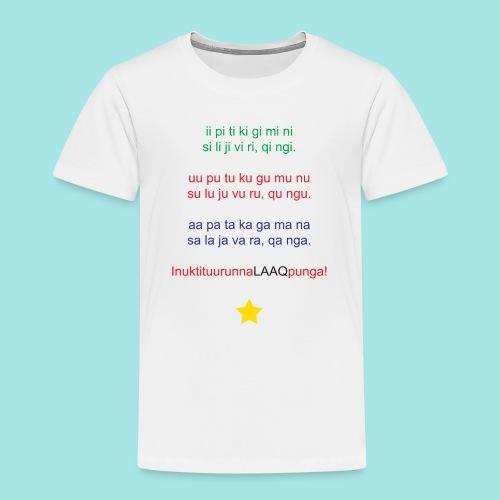 white iipitiki - toddler premium tshirt - Toddler Premium T-Shirt