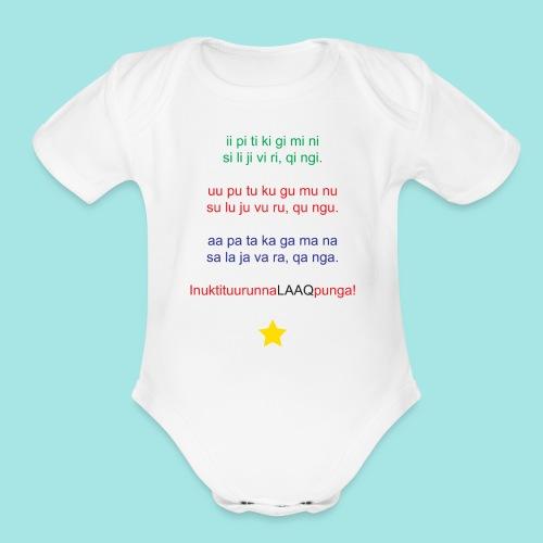 white iipitiki - baby bodysuit - Organic Short Sleeve Baby Bodysuit