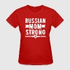 Russian Mom Strong T-shirt - Women's T-Shirt