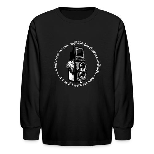 Act as if I were not here En-Th (Yashica Bi-white) - Kids' Long Sleeve T-Shirt