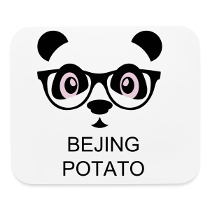 Beijing Potato Mouse Pad - Mouse pad Horizontal
