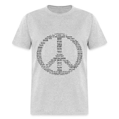 Peace Now tee shirt - black on grey - Men's T-Shirt
