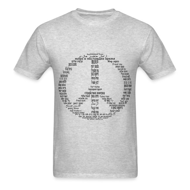 Peace Now tee shirt - black on grey
