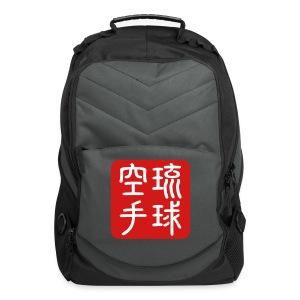Ryukyu Karate Backpack - Computer Backpack