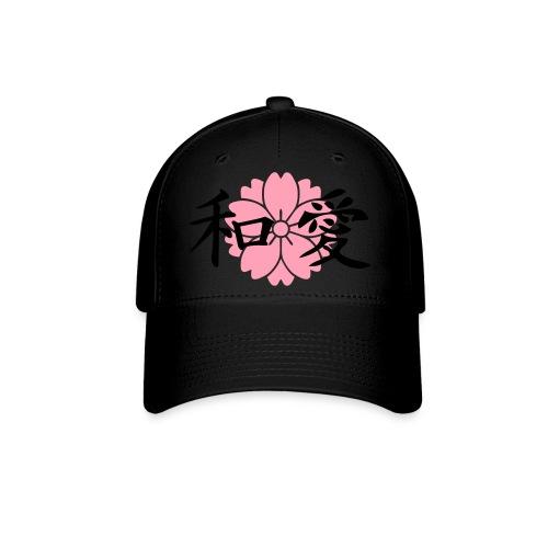 Peace And Love Hat - Baseball Cap