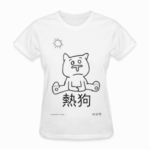 Hot Dog T-Shirt  - Women's Tee - Women's T-Shirt