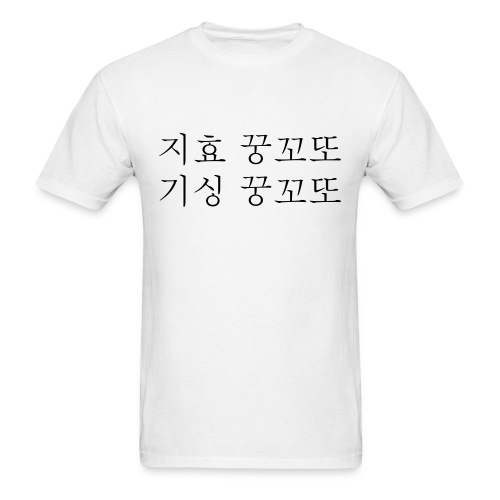 [Running Man!] Jihyo Special Shirt ep293 - Men's T-Shirt