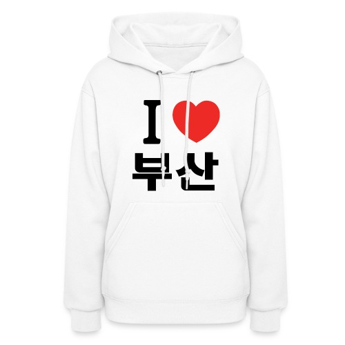 I heart Busan 부산 - 나는 부산 을 사랑 해요 Hoodie - Women's Hoodie