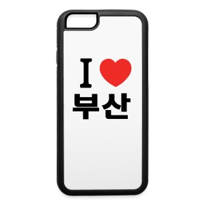 I heart Busan 부산 - 나는 부산 을 사랑 해요 Phone Case - iPhone 6/6s Rubber Case