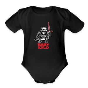 Baby Kylo - Short Sleeve Baby Bodysuit