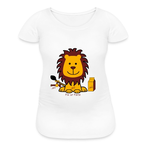 Women's Maternity T-Shirt