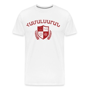 White  Համալսարան (Hamalsaran) college style t-shirt  - Men's Premium T-Shirt