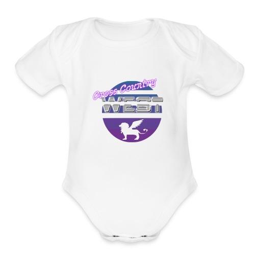 Baby Sun - Organic Short Sleeve Baby Bodysuit