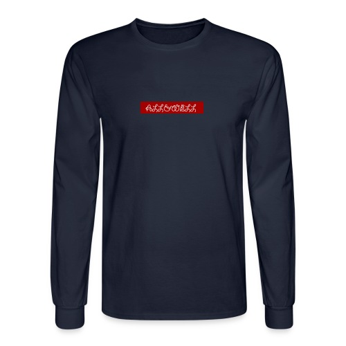 ALL and WELL - Men's Long Sleeve T-Shirt