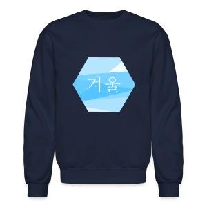 winter sweatshirt - Crewneck Sweatshirt