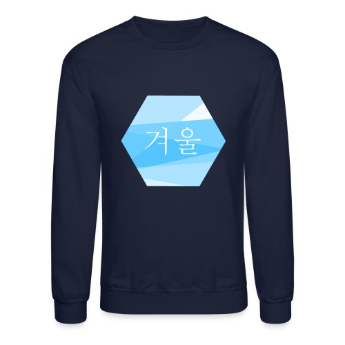 winter sweatshirt - Crewneck Sweatshirt