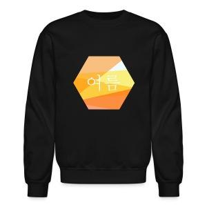 summer sweatshirt - Crewneck Sweatshirt