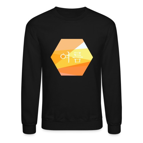 summer sweatshirt - Crewneck Sweatshirt