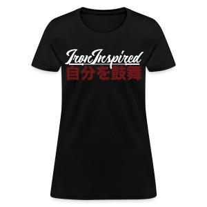 Women's Inspire Yourself Tee (White Text) - Women's T-Shirt