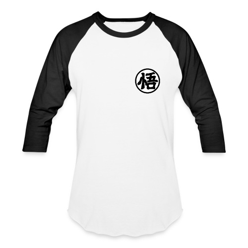 Baseball Classic Black - Baseball T-Shirt
