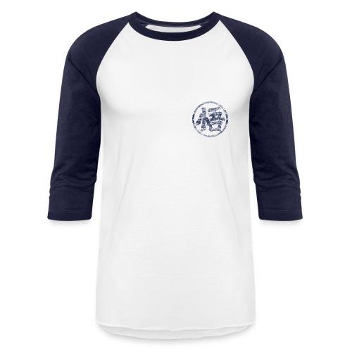 Baseball Camouflage Snow - Baseball T-Shirt