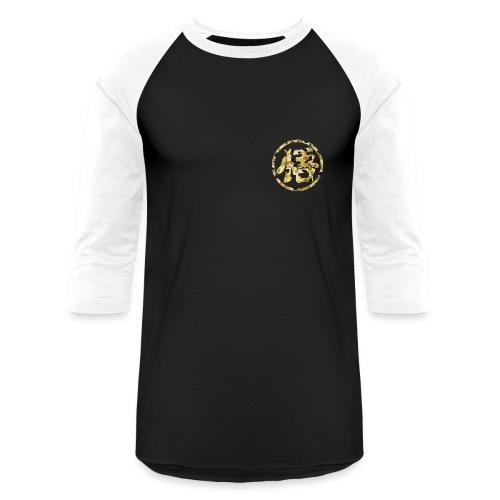 Baseball Camouflage Desert - Baseball T-Shirt