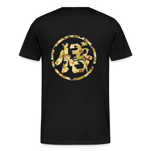 T-Shirt Camouflage Desert - Men's Premium T-Shirt