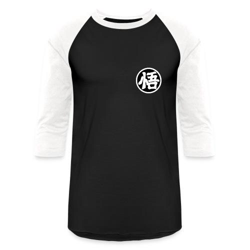 Baseball Classic White  - Baseball T-Shirt