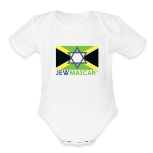 Baby White Jewmaican One Piece - Short Sleeve Baby Bodysuit