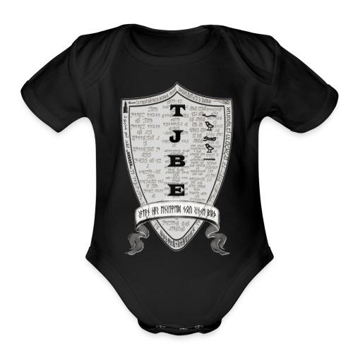 Baby Shield - Organic Short Sleeve Baby Bodysuit